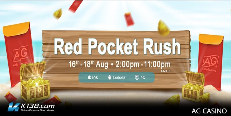 Red Pocket Rush AG Asia Gaming